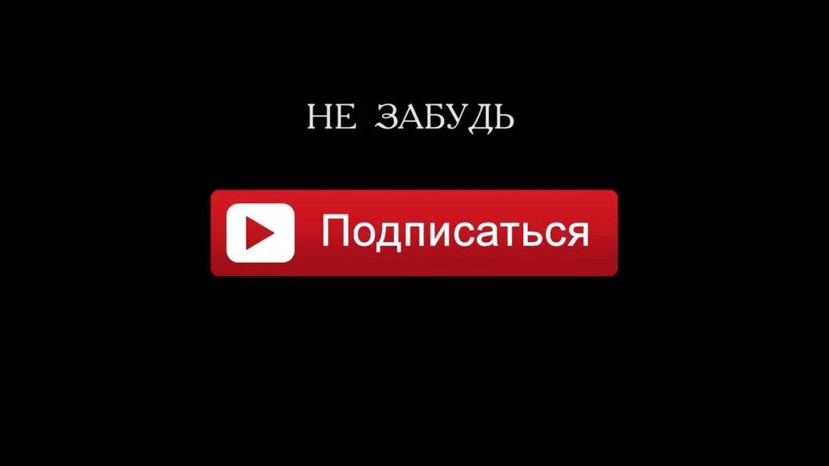kak-podpisatsya-na-kanal-yutub-kak-chasto-bivaet-seks-u-molodih-parney-s-zrelimi-zhenshinami