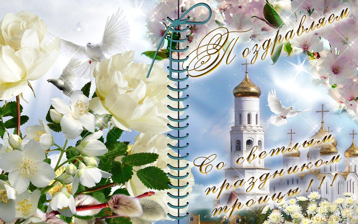 Православные открытки вконтакте