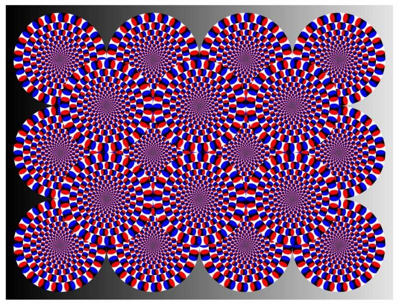 озеру иллюзионные картинки для глаз целью