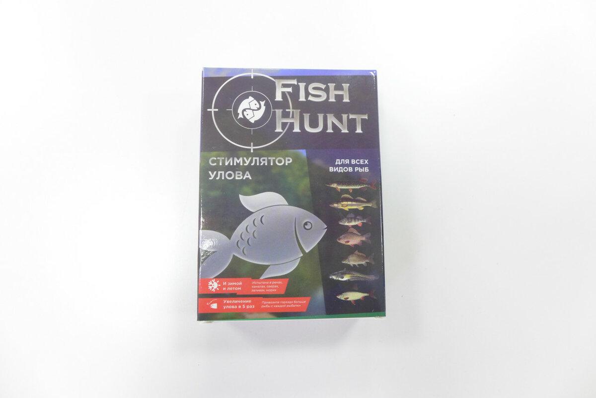 Fish Hunt - активатор клева в Караганде