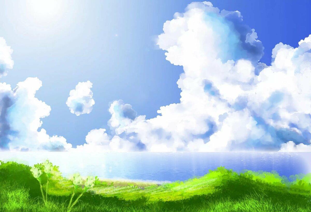 Картинки небо и земля для детей, картинка анимашка открытки