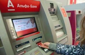 kredit24.kz адрес