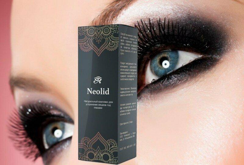 Neolid для устранения мешков под глазами в Тамбове