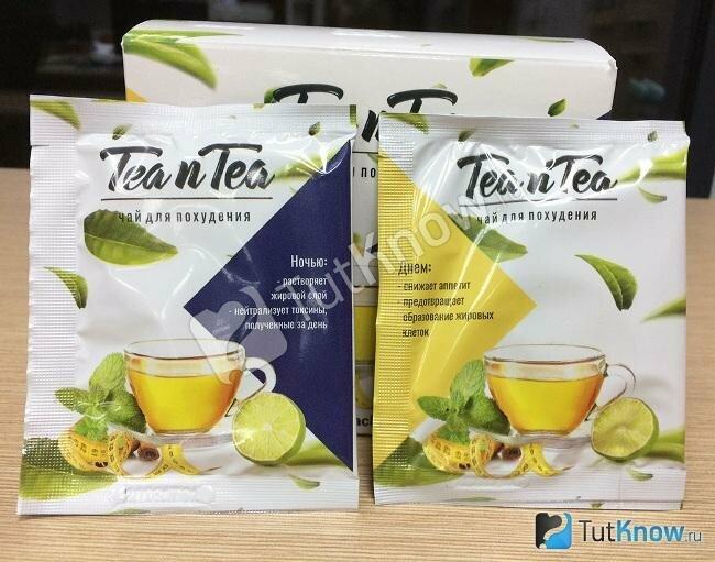 TEA n TEA чай для похудения в НижнемТагиле