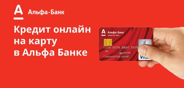 Тинькофф бизнес банк личный кабинет онлайн войти в личный кабинет для физических лиц