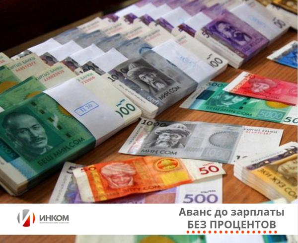 кредит на открытие бизнеса с нуля без залога в рккредит райффайзенбанк зарплатному клиенту