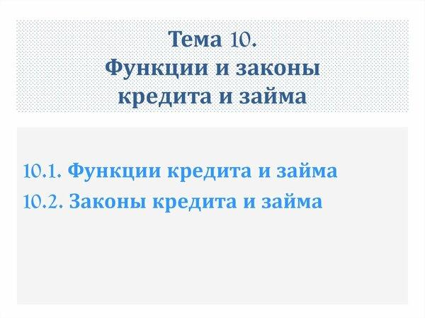 быстрые займы армавир хоум кредит банк прокопьевск адрес