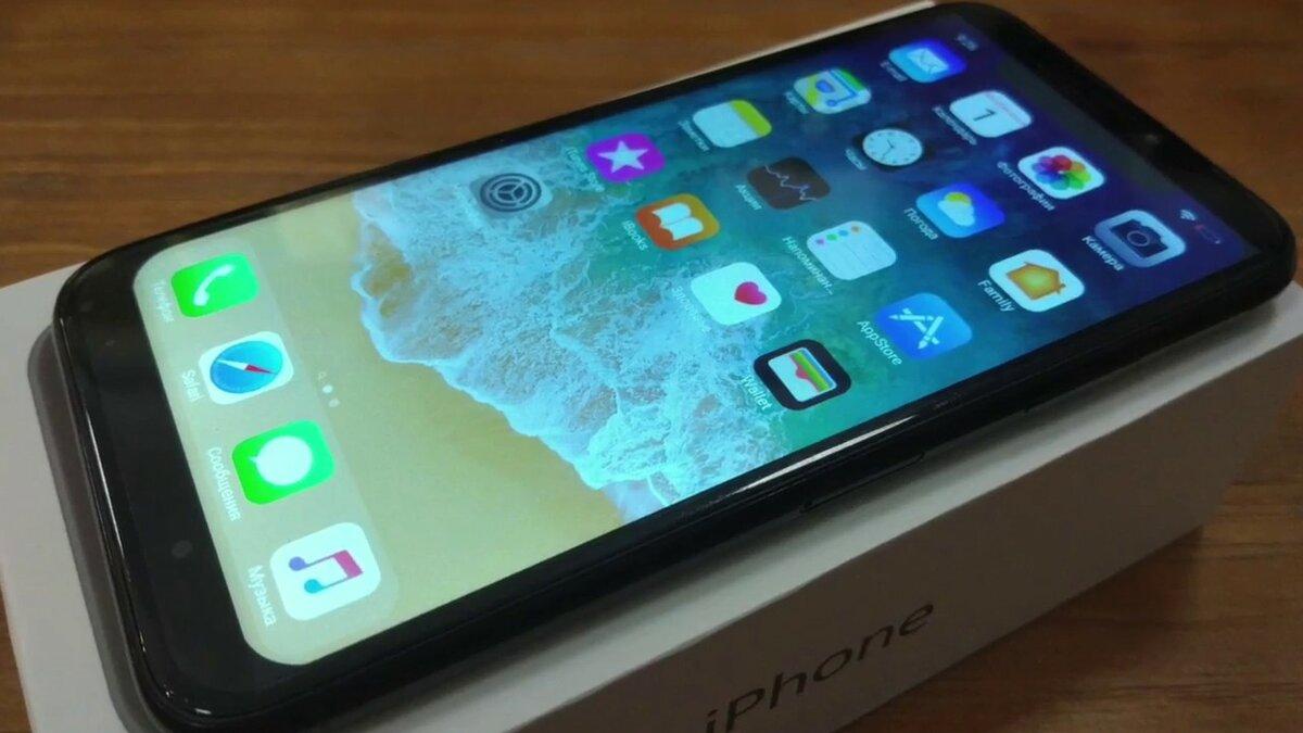 Копия iPhone X в Тобольске