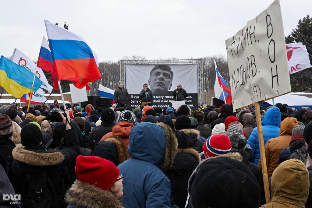 скольки можно фото с митинга бориса немцова в санкт петербурге выполняются материалов, для