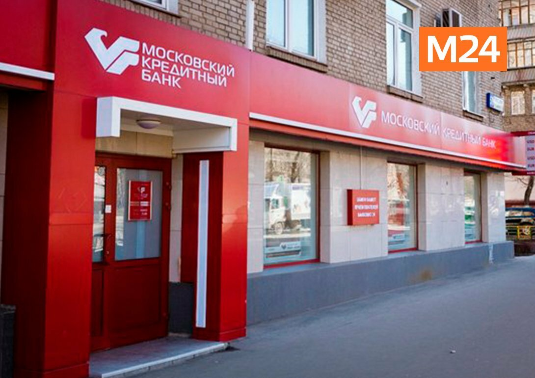 Банк московский картинки