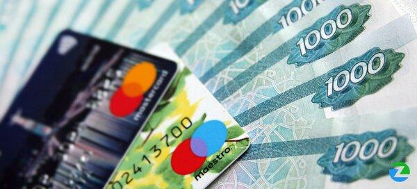 кредиты сбербанка без подтверждения доходов