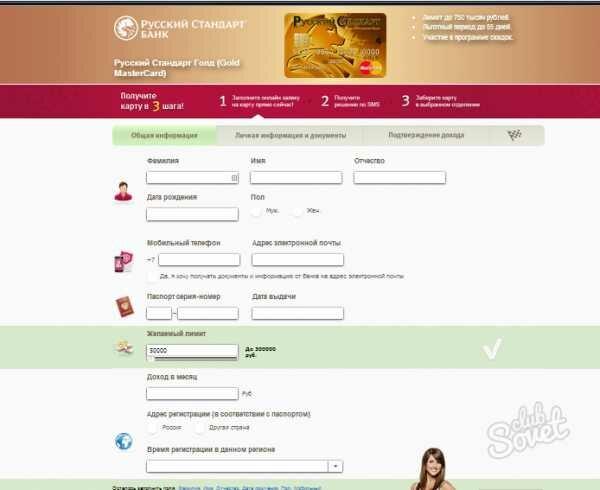 Цбр справочник по кредитным организациям
