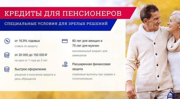 россельхоз заявка на кредит наличными оформить онлайн