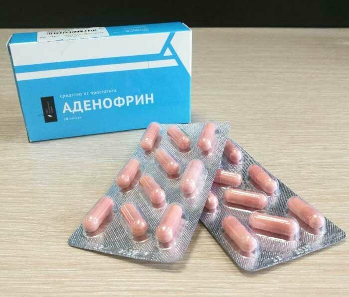 Аденофрин от простатита в Кременчуге
