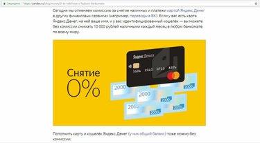 Кредит онлайн на карту 100 одобрение