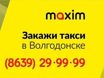 где взять кредит во владимире взять кредит наличными в белгороде калькулятор