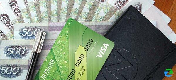 оформить кредитную карту сбербанк по паспорту