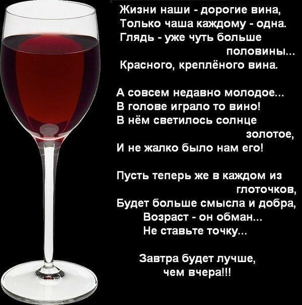 скороварку крышкой поздравления в сравнении с напитками нередко