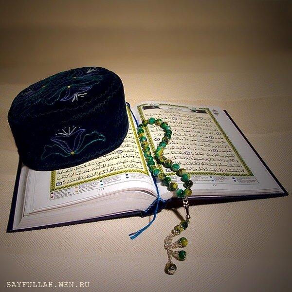 Картинка четкий ислам