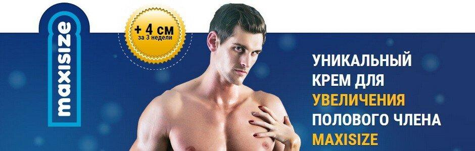 Книга сборник естественных упражнений для увеличение члена фитнес центре видео