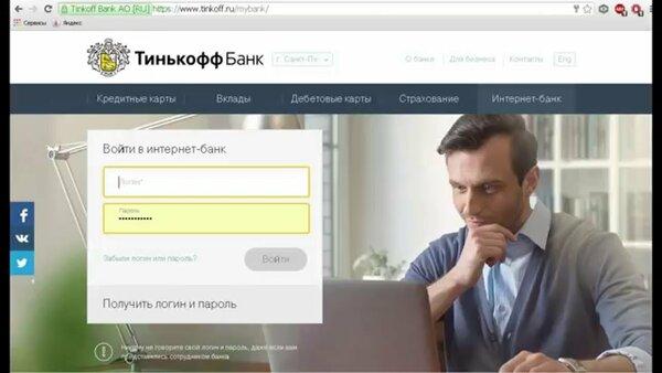 дешевый потребительский кредит банк