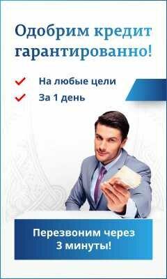 как взять кредит на теле2 50 рублей на телефон