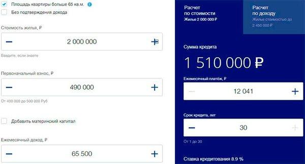 Взять кредит втб 24 потребительский кредит где взять кредит быстро в украине