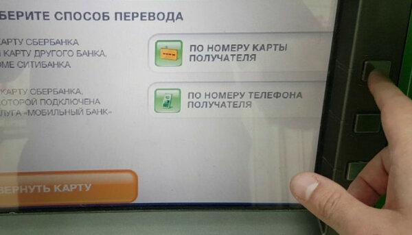 займ по телефону онлайн на карту банк открытие екатеринбург кредиты наличными