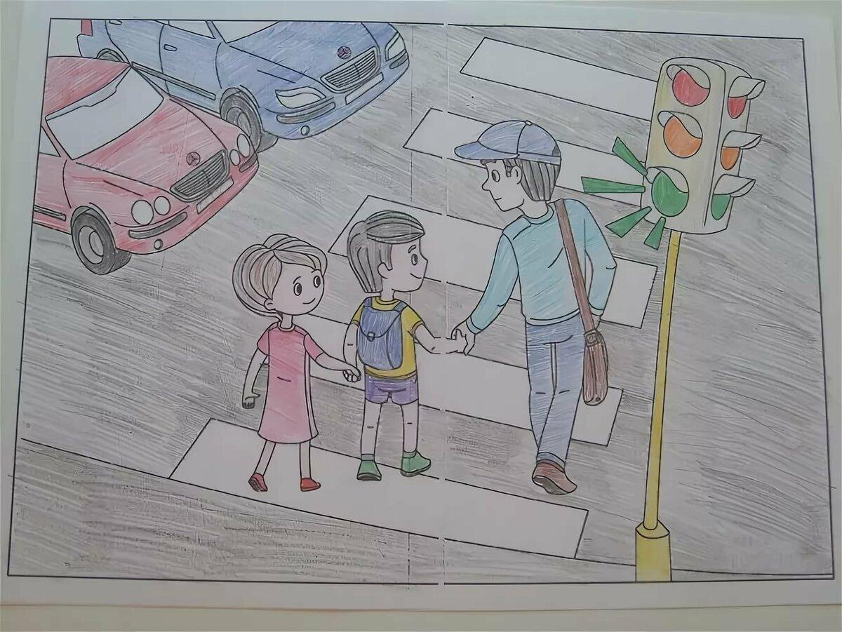 рисунок на обж правила дорожного движения обязательно полностью