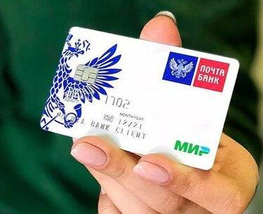 кредит наличными старый оскол потребительский кредит до 10 лет