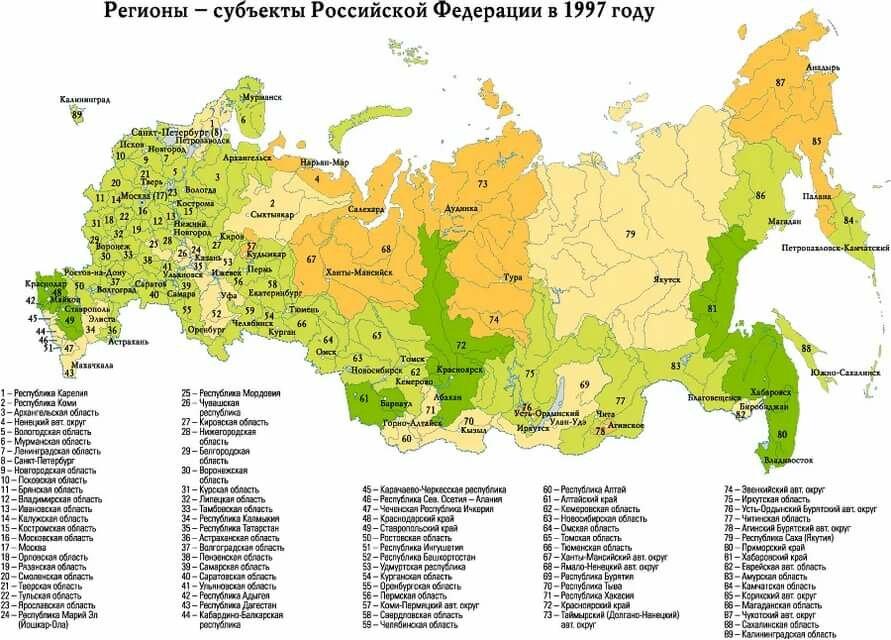 там области в россии карта это неважно, ведь