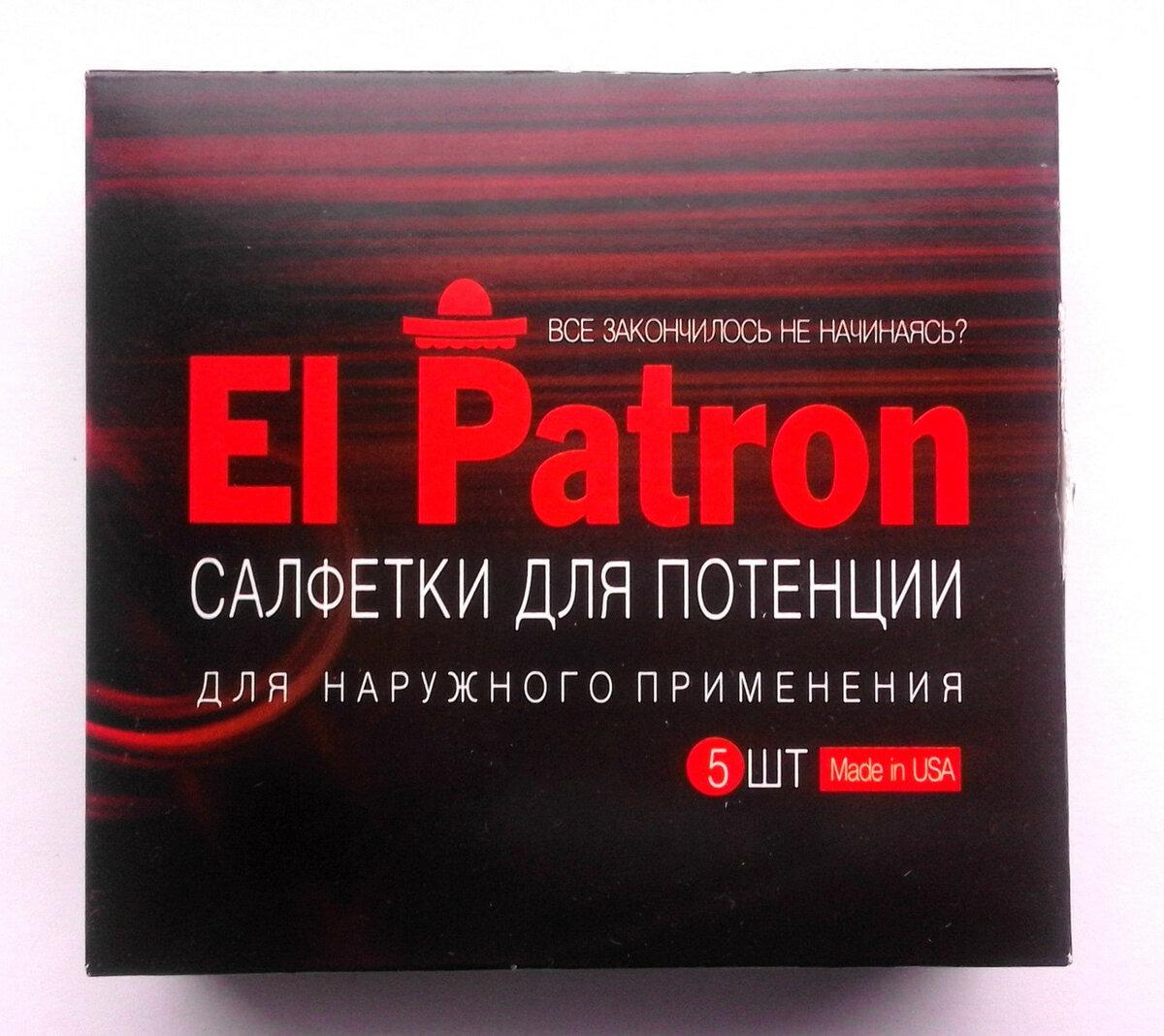 El Patron - салфетки для потенции в Новосибирске