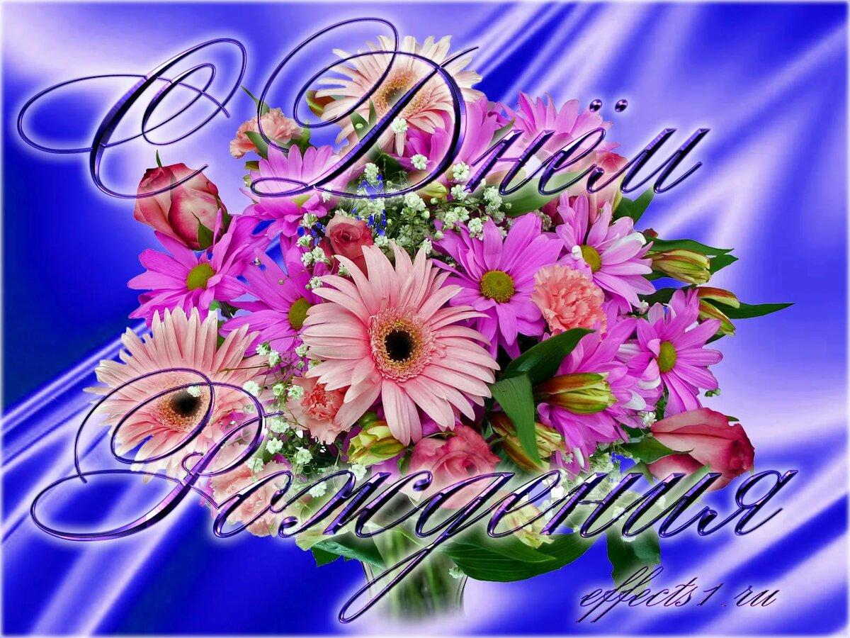 ватсап поздравительные открытки