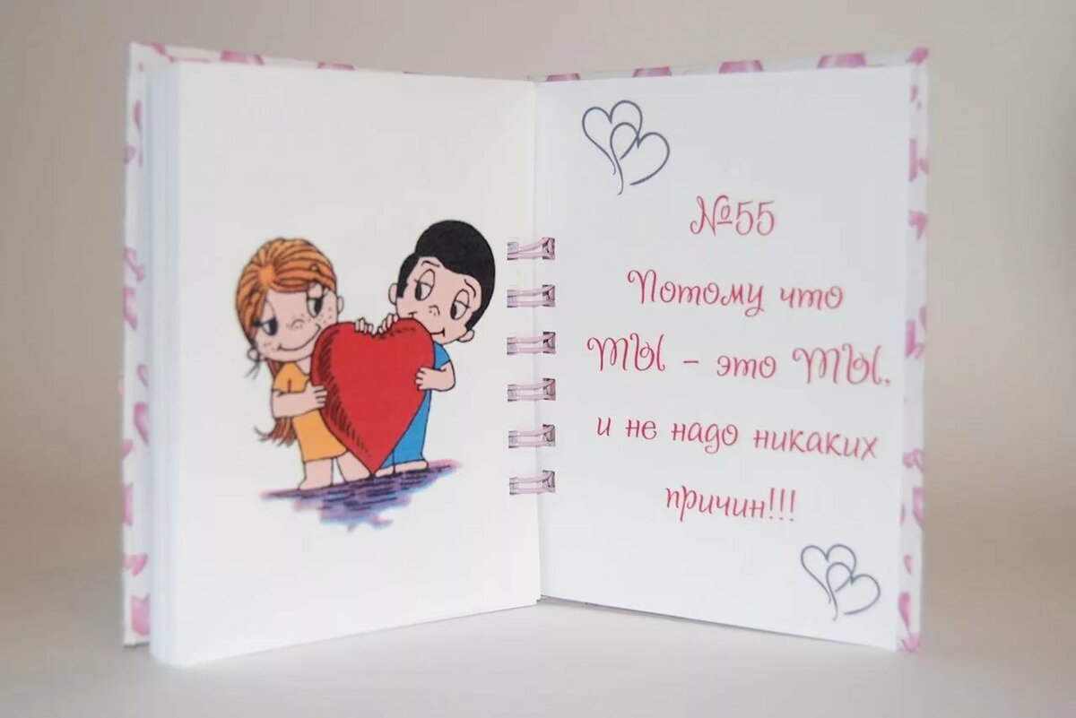 Как подписывать открытку любимой девушке