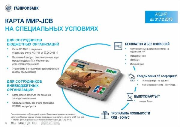 Онлайн кредит банки по омску кредит юр лицо под залог