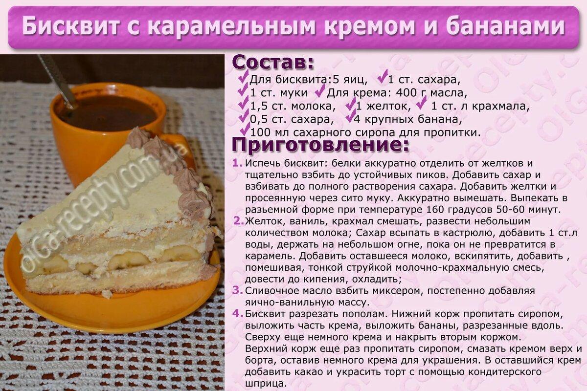 Суп буйабес рецепт с фото нужен доступ