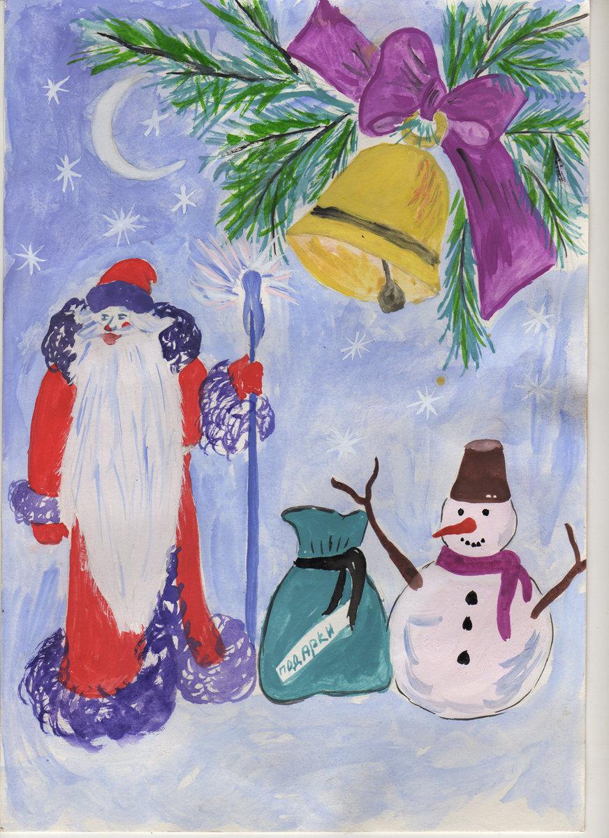 Картинки новогодней открытки в школу, поступлением колледж