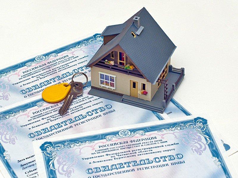 оформление жилого дома в собственность