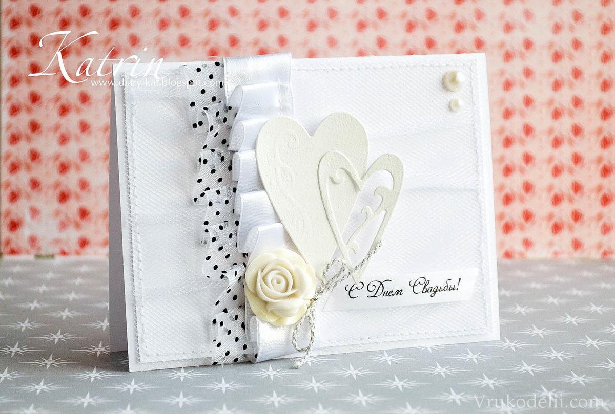 Свадебные поздравительные открытки своими руками