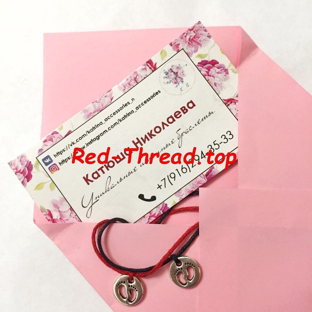 Вышивка и рукоделие. http   red-thread.top v-liubotine  в Люботине ... 41afdb9e740