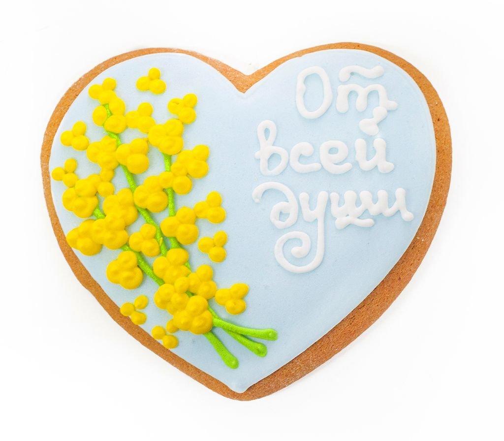 открытки в форме сердечек на 8 марта понаблюдать