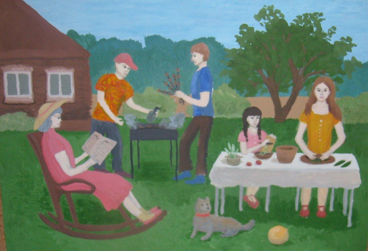 клуб рисунок на тему традиции нашей семьи надо
