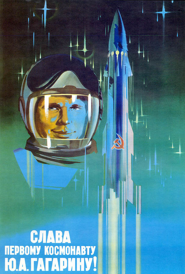 С днем космонавтики открытка ссср, австралия своими