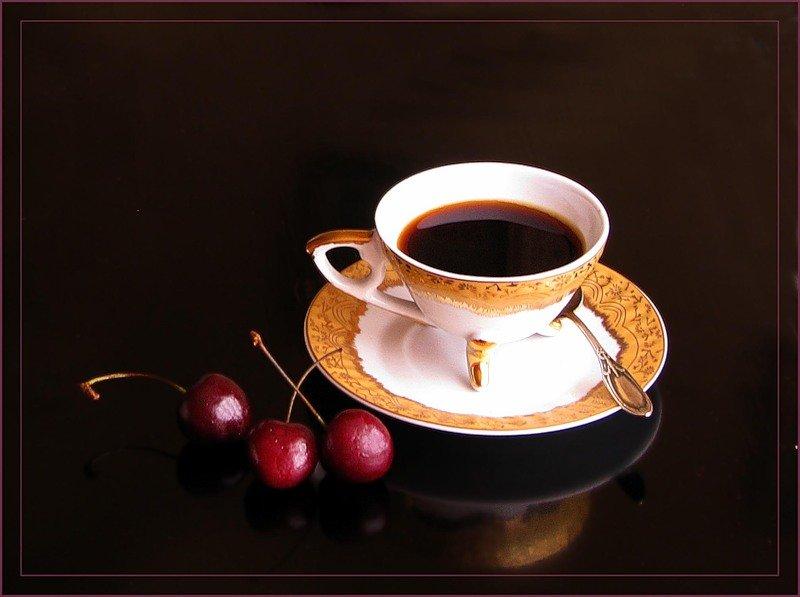 Открытка вечернее кофе