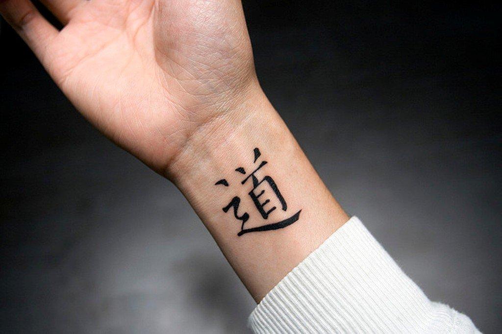 Japanese Girl Small Tattoo Design Idea For Men Aloha Tube 1