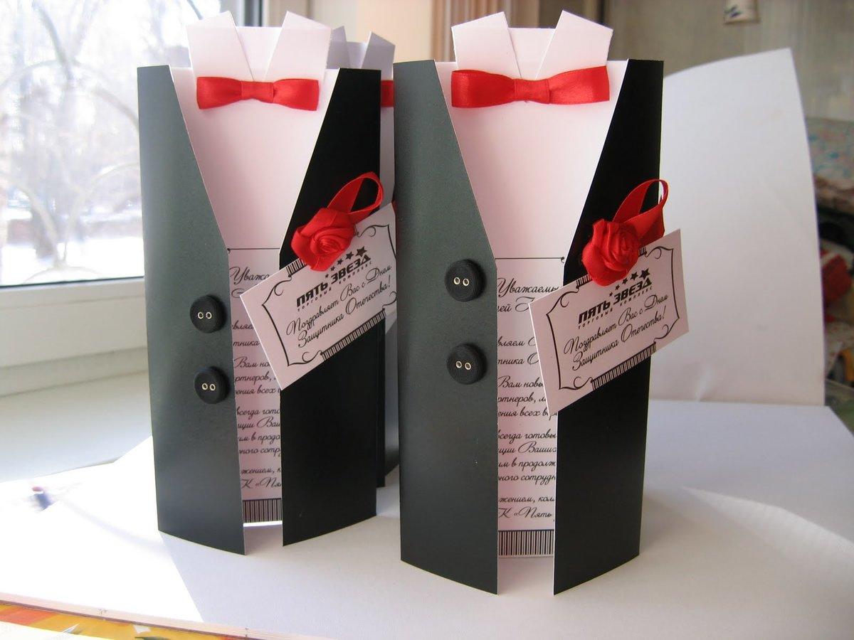 Подарки своими руками на 23 февраля открытки своими руками, поздравления днем банкира