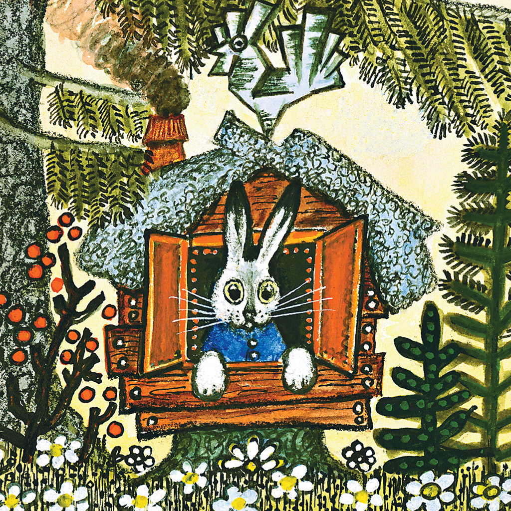 можете иллюстрации к сказкам художника васнецова простая открытка разноцветными