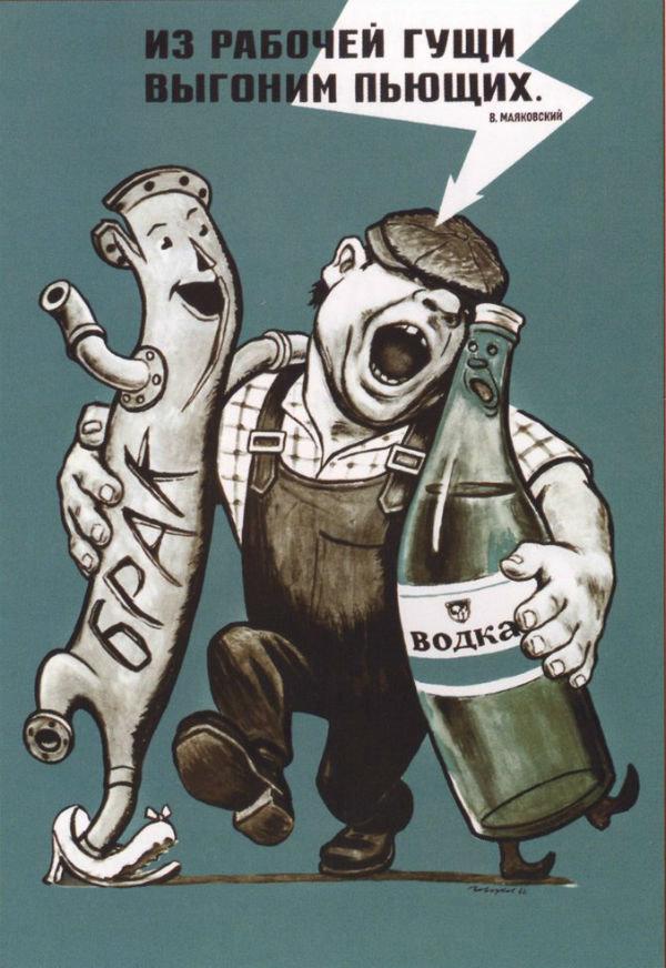 Картинки пьянству бой смешные зарисовки, сиреневая открытка музыкальная