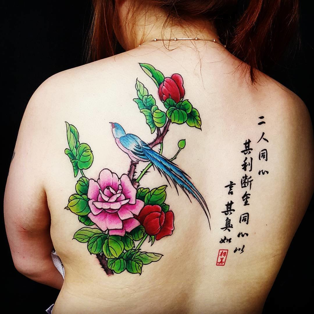 Japanese Flowers Tattoo Represent Nature And Concise Symbols Of The