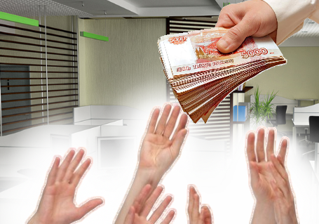 взять кредит онлайн без посещения банка